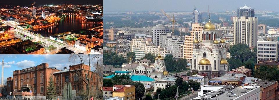 Дипломы на заказ. Екатеринбург